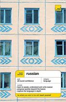 Посібник Russian