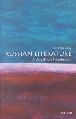 Russian Literature: A Very Short Introduction - фото книги
