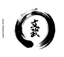 Самурайські пісні