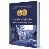Щоб не загубитися у місті - фото обкладинки книги