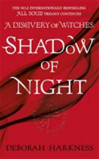Shadow of Night : (All Souls 2) - фото книги