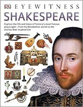 Shakespeare - фото обкладинки книги