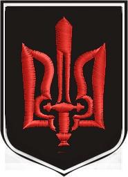 Шеврон Бойовий тризуб А5/001