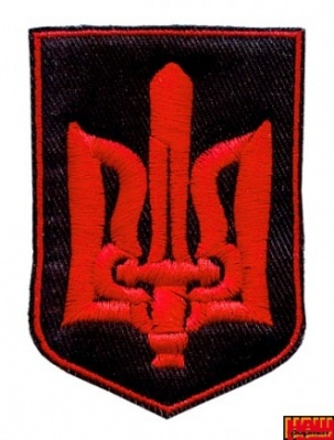 Шеврон Бойовий тризуб А5/002