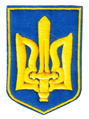 Шеврон Бойовий Тризуб А5/006