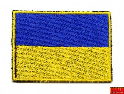 Шеврон Прапор України С1001