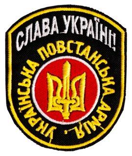 Шеврон Слава Україні! УПА B1/001 - фото книги