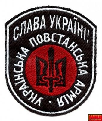 Шеврон Слава Україні В1/002