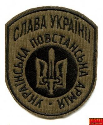 Шеврон Слава Україні В1/006