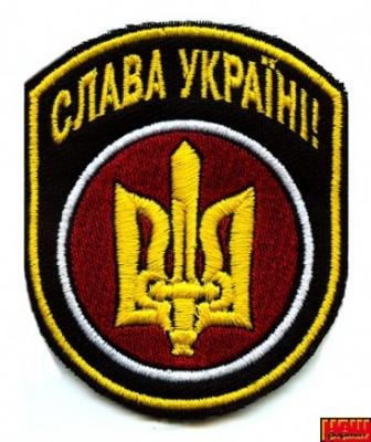 Шеврон Слава Україні В3/001