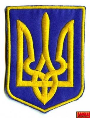 Шеврон Тризуб А9001