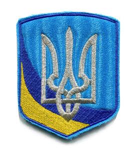 Шеврон Тризуб срібний Україна D1001