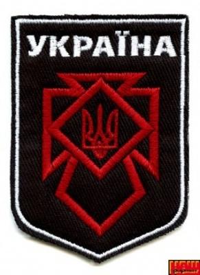Шеврон Україна А1/001