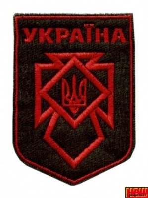 Шеврон Україна А1/002