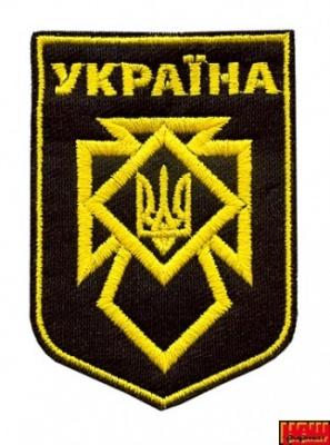 Шеврон Україна А1/003