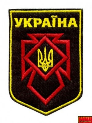 Шеврон Україна А1/004