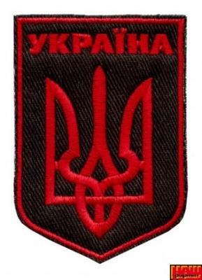 Шеврон Україна А3/002