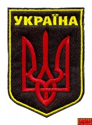 Шеврон Україна А3/004