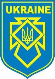 Шеврон Ukraine Хрест УПА A10004