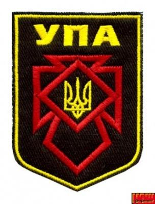 Шеврон УПА А2/004