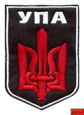 Шеврон УПА А4/001 - фото книги