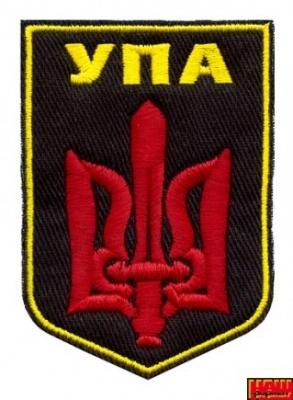 Шеврон УПА А4/004