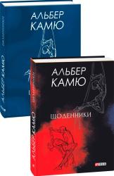Шоденинки - фото обкладинки книги
