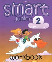 Smart Junior 2 Workbook + Audio CD - фото обкладинки книги