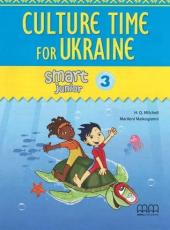 Smart Junior 3 Culture Time for Ukraine (брошура з українознавчим матеріалом) - фото обкладинки книги