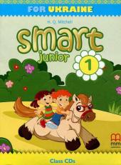Smart Junior for Ukraine 1 Class Audio CD (НУШ) - фото обкладинки книги