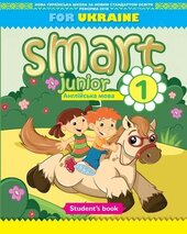 Аудіодиск Smart Junior for Ukraine 1 Student's Book