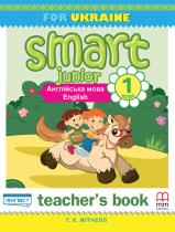 Книга для вчителя Smart Junior for Ukraine 1 Teacher's Book