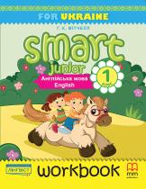 Smart Junior for Ukraine 1B WB with CD/CD-ROM