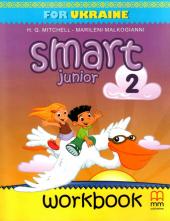 Smart Junior for Ukraine 2 Workbook (НУШ) - фото обкладинки книги