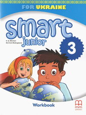 Smart Junior for Ukraine 3 Workbook (НУШ) - фото обкладинки книги