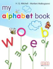 Smart Junior. My alphabet book - фото обкладинки книги