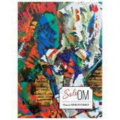 Solo OM - фото обкладинки книги