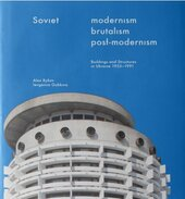 Soviet Modernism. Brutalism. Post-Modernism. Buildings and Structures in Ukraine 1955-1991 - фото обкладинки книги