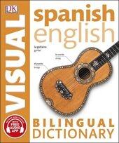 Spanish-English Bilingual Visual Dictionary - фото обкладинки книги