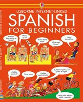 Spanish For Beginners - фото обкладинки книги