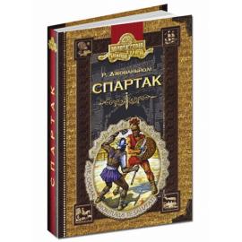 Спартак - фото книги