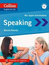 Speaking : B2 - фото обкладинки книги