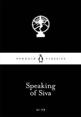 Книга Speaking of Siva