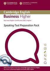 Speaking Test Preparation Pack for BEC Higher: Paperback with DVD - фото обкладинки книги
