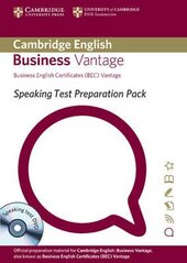 Speaking Test Preparation Pack for BEC Vantage: Paperback with DVD - фото обкладинки книги