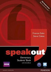 SpeakOut Elementary Student Book + DVD(підручник) - фото обкладинки книги