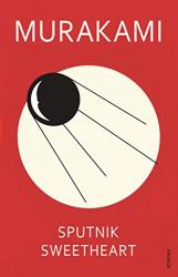 Sputnik Sweetheart - фото обкладинки книги