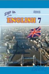 Step Up with English 7: Student's Book - фото обкладинки книги