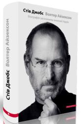 Стів Джобс. Біографія засновника компанії Apple - фото обкладинки книги