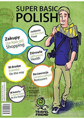 Super Basic Polish - фото книги